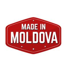 Made in moldova label or sticker vector