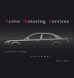 active motoring services vector image