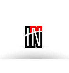 black white alphabet letter in i n logo icon vector image