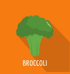 broccoli icon flat style vector image
