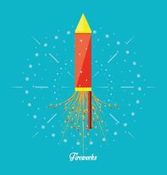 celebration of fireworks scene icon vector image