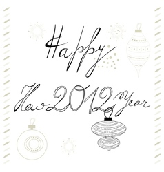 inscription happy new year vector image vector image