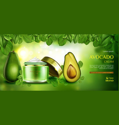 Avocado cosmetics skin care cream beauty product vector