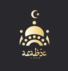 golden design of mosque and moon vector image