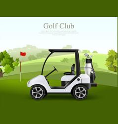 golf car ilustration vector image