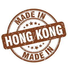 Made in hong kong brown grunge round stamp vector