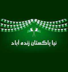 Naya pakistan zindabad vector