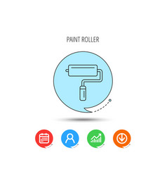 paint roller icon paintbrush tool sign vector image