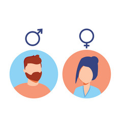 male and female icon set user avatar man vector image