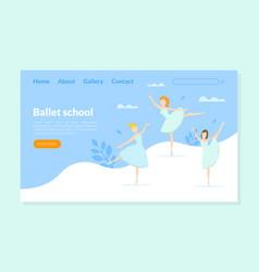 ballet school landing page template ballet studio vector image