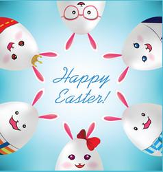 happy easter easter rabbit egg vector image