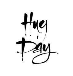 happy hug vector image