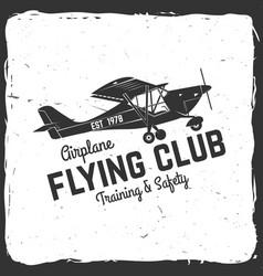Flying club retro badge vector