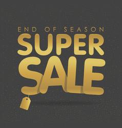 super sale offer poster banner golden text vector image vector image