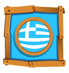 greece flag on round button vector image