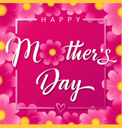 happy mothers day pink flower square banner vector image