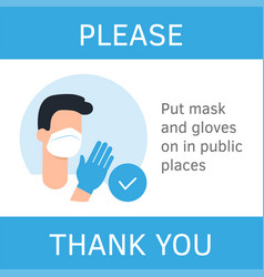 Instruction for shop please wear a mask and vector