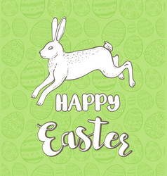 rabbit on a green background vector image