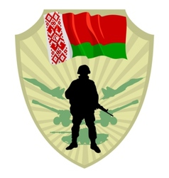 Army of Belarus vector image