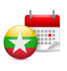 Icon of national day in myanmar vector image