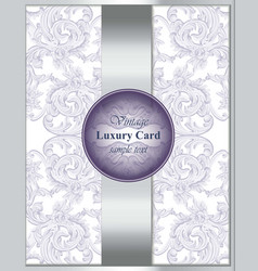 Silver rococo invitation card royal vector