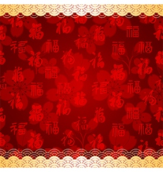 Chinese New Year Red Seamless Pattern Background vector image