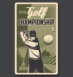 championship golf sport player hits ball stick vector image