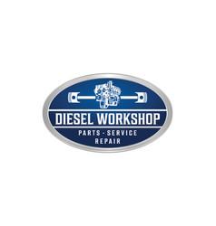 Diesel engine automotive logo design vector
