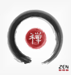 Enso zen circle with kanji calligraphic vector