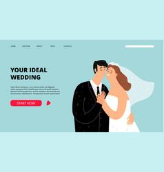 wedding planner landing page vector image