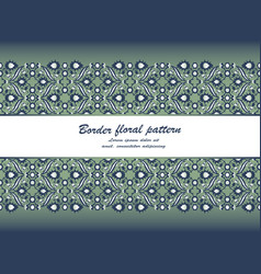 arabesque lace damask seamless border floral vector image vector image
