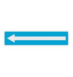 left arrow icon flat style vector image