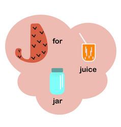letter j for children alphabet vector image