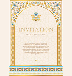 Ornate invitation template vector