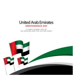 United arab emirates independence day celebration vector