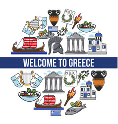 welcome to greece promotional poster with national vector image