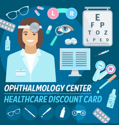 Discount card for ophthalmology center vector