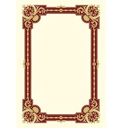 Ornamental border frame vintage vector image vector image