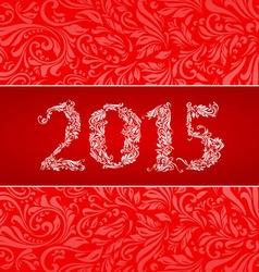 2015 banner vector image