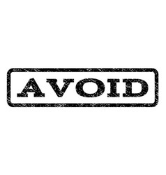 avoid watermark stamp vector image