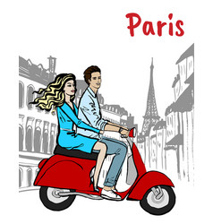 street of paris vector image