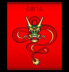 dragon 2012 scroll vector image vector image