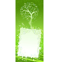 Green music vector image