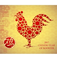 Greeting card design for 2017 with Rooster shape vector image