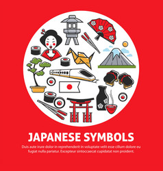 Japanese symbols on travel agency bright vector