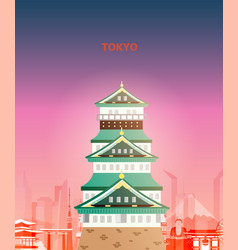 tokyo castle japan vector image