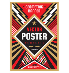 vertical art poster template in heavy power style vector image