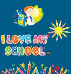 ilobeschool final vector image