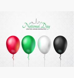 united arab emirates happy national day vector image