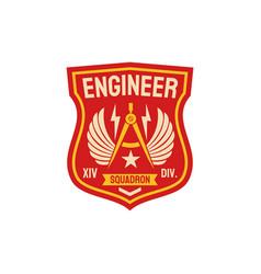 Engineer squadron repair battalion squad chevron vector
